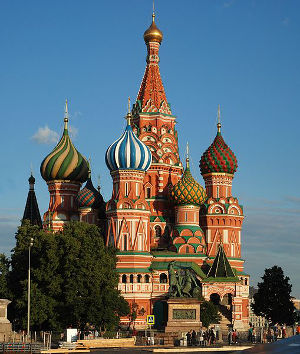 Cathedrale Saint Basil's Moscou
